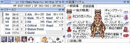 140609b.jpg