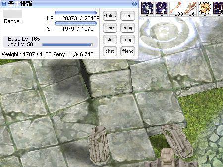 170713c.jpg