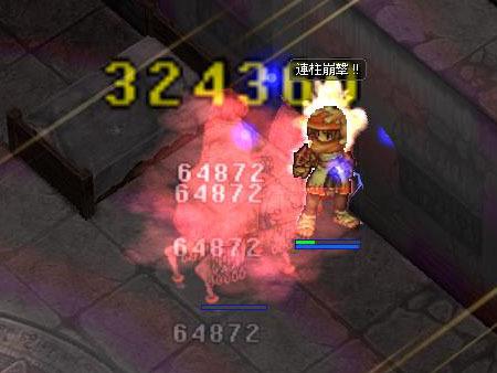 200707b.jpg