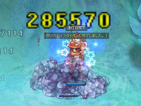 200818b.jpg