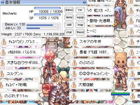 210222c.jpg